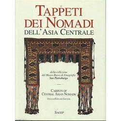 Tappeti dei nomadi dell Asia Centrale